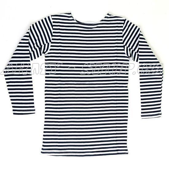 Námořnické triko pruhované  8fe582680b