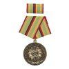 Medaile NVA č.3