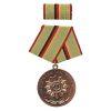 Medaile NVA č.4