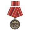 Medaile NVA č.8