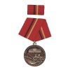 Medaile NVA č.7