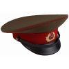 Brigadýrka RUSSIA červená