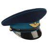 Brigadýrka důstojnická USSR KGB modrá