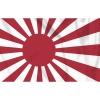 Vlajka japonsko - válečná