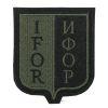 Nášivka IFOR - bojová