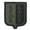 Nášivka KFOR - bojová