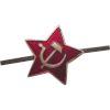 Odznak RUSKÝ červená hvězda