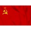 Vlajka CCCP