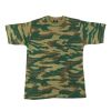 Tričko RUSSIA camouflage FLORA