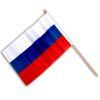 Vlajka RUSKO - malá 30x45cm