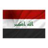 Vlajka IRAQ