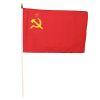 Vlajka CCCP - malá 30x45cm