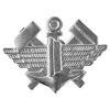Odznak ČSLA Železniční vojsko stříbrný