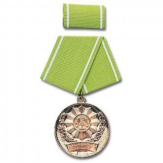 Medaile NVA č.6