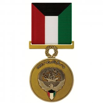 Medaile US ARMY Kuwait