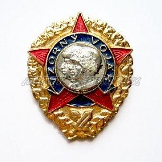 Odznak ČSLA - Vzorný voják